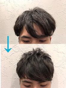 【髪型 アイテム】横が膨らむ方必見!正しいワックスの使い方