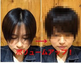 【女性 薄毛】検証!!年代別・人気女優のボリュームヘアに挑戦!
