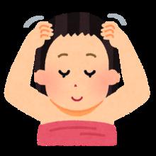 【薄毛 マッサージ】1日1分!頭のマッサージを伝授
