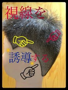 【薄毛 髪型】不自然に隠すのはNG!薄毛に視線がいかない髪型!!