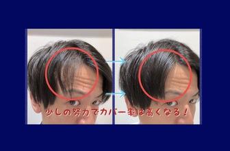 【M字 前髪】分け方ひとつにもこだわって自力でM字割れのカバー力をアップさせよう!