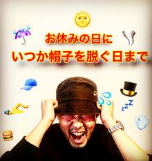 【薄毛 セルフケア】生活改善でびまん症をぶっ飛ばせ!!