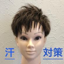 【薄毛 セット】汗かき必見!割れやすい前髪の解決法