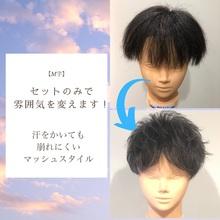 【M字 髪型】汗をかいても崩れにくいマッシュスタイル!