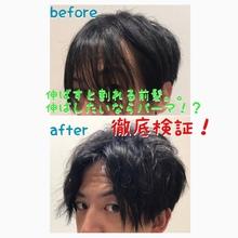 【M字 前髪】パーマかけることで前髪は伸ばすことが出来る?!徹底解説☆