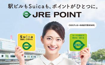 【ヘアメイク】JRE POINT