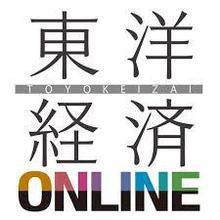 【掲載】東洋経済ONLINE 掲載