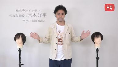 【取材】ボブログTV 出演
